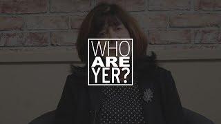 Who Are Yer? // Hilene Henry