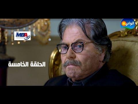 Episode 05 - Al Shak Series / الحلقة الخامسة - مسلسل الشك