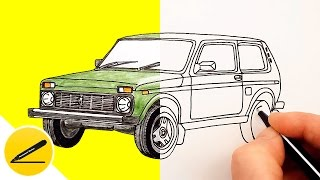 Автомобиль Нива ВАЗ-2121 ★ Как Нарисовать Машину ★ Рисуем Ниву(Как рисовать Ниву ВАЗ-2121. В этом видео я показываю как нарисовать Ниву ВАЗ-2121 (автомобиль). Я рисую машину..., 2016-10-20T10:11:30.000Z)