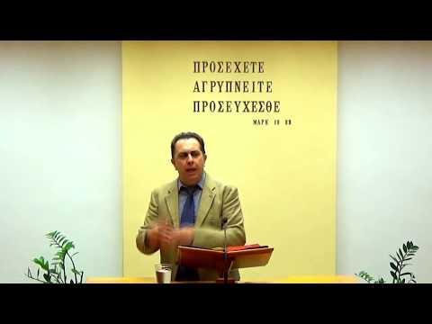 18.09.2019 - Β' Πέτρου Κεφ. 1:1-4 - Τάσος Ορφανουδάκης
