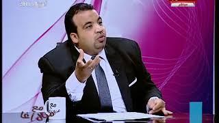 المستشار القانوني حسن أبو سليم: المدمن يحصل على براءة إذا كانت المادة المخدرة غير مدرجة بالجدول!!