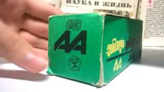 ГАЗ АА 1:43 (завод ''Двигатель'')
