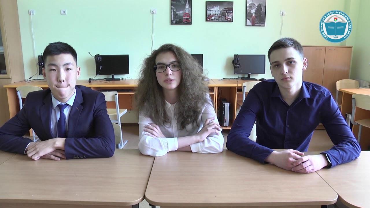 Система образования Всеволожского района