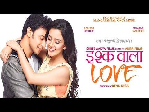 Ishq Wala Love | Full Movie Review |  Adinath Kothare, Sulagna Panigrahi
