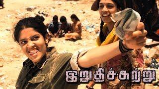 Irudhi Suttru   Irudhi Suttru Video Songs   Vaa Machaney Video song   Santhosh Narayanan Songs