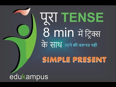 Hindi in grammar english pdf tenses
