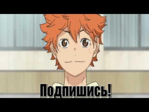 """ТОП 5 - Подающие из аниме """"Волейбол!!!"""""""
