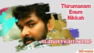 Thirumanam Ennum Nikkah Tamil Movie - Climax Fight Scene