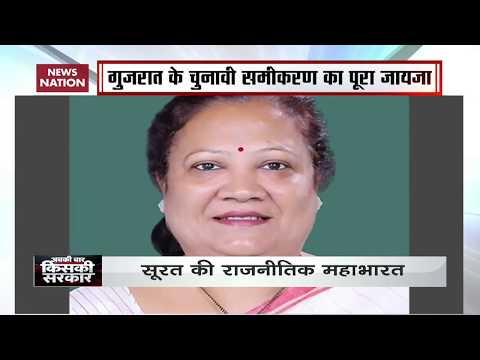 Abki Bar Kiski Sarkar: Mood of voters in South Gujarat