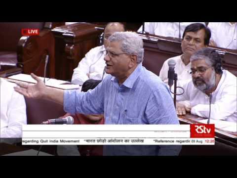 Sh. Sitaram Yechury's speech | 75th Anniversary of Quit India Movement