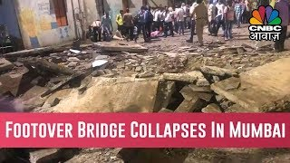 4 Killed In CST Footover Bridge Accident| Breaking News