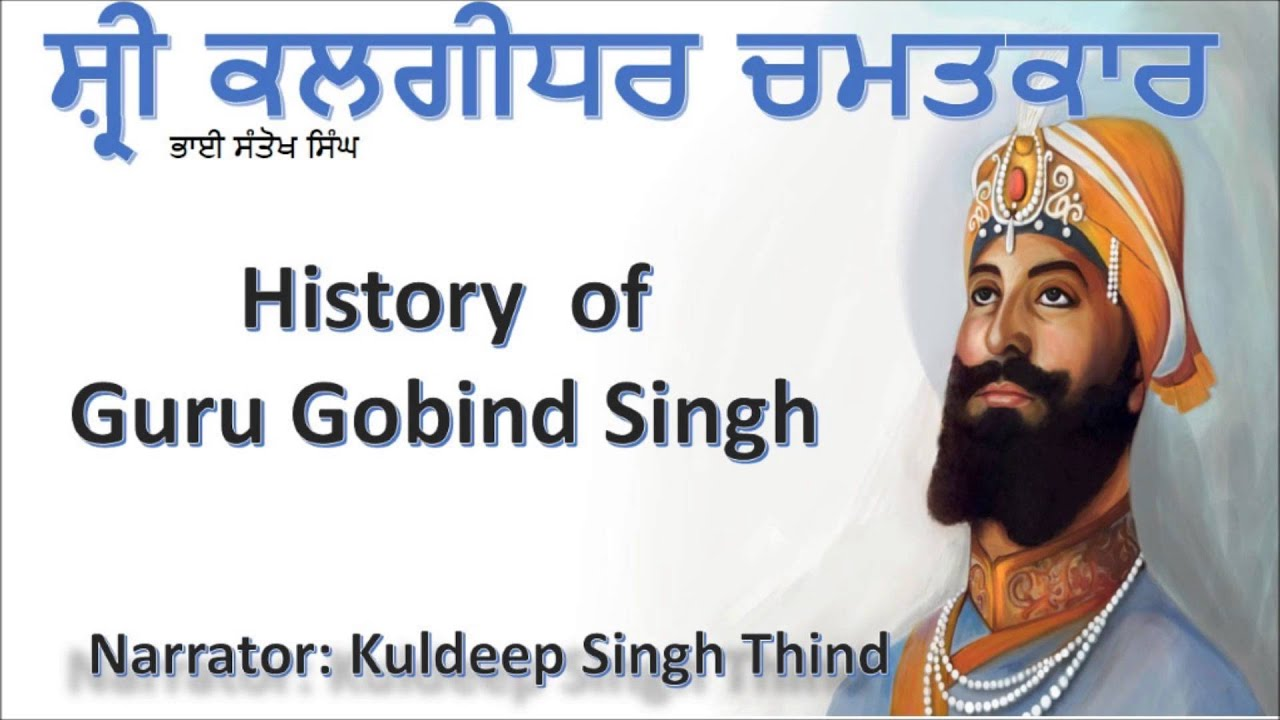 essay on guru gobind singh ji in punjabi language Guru gobind singh ji guru gobind singh decreed the guru granth sahib as the next and was his first composition and his only major work in the punjabi language.