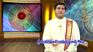 VARAPHALAM May 10th - May 16th | Weekly Predictions 2015 - Part 02
