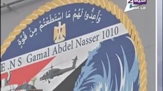 شاهد.. شريف بركات يقدم عرض 3d لحاملة الطائرات المصرية جمال عبدالناصر