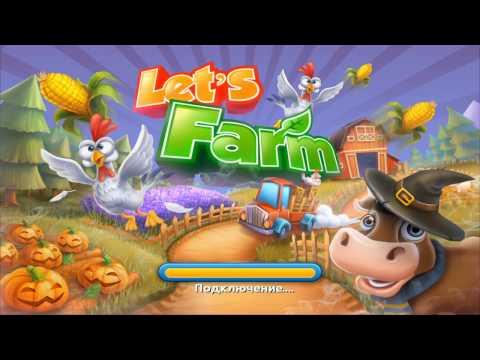 Lets Farm 30 уровень рулит Тридцатый уровень Игры для android