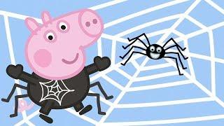 Heo Peppa 🎃 Chuyên đề Halloween Dọn dẹp 🎃 Tập đầy đủ | Heo Peppa Tiếng Việt | Phim Hoạt Hình