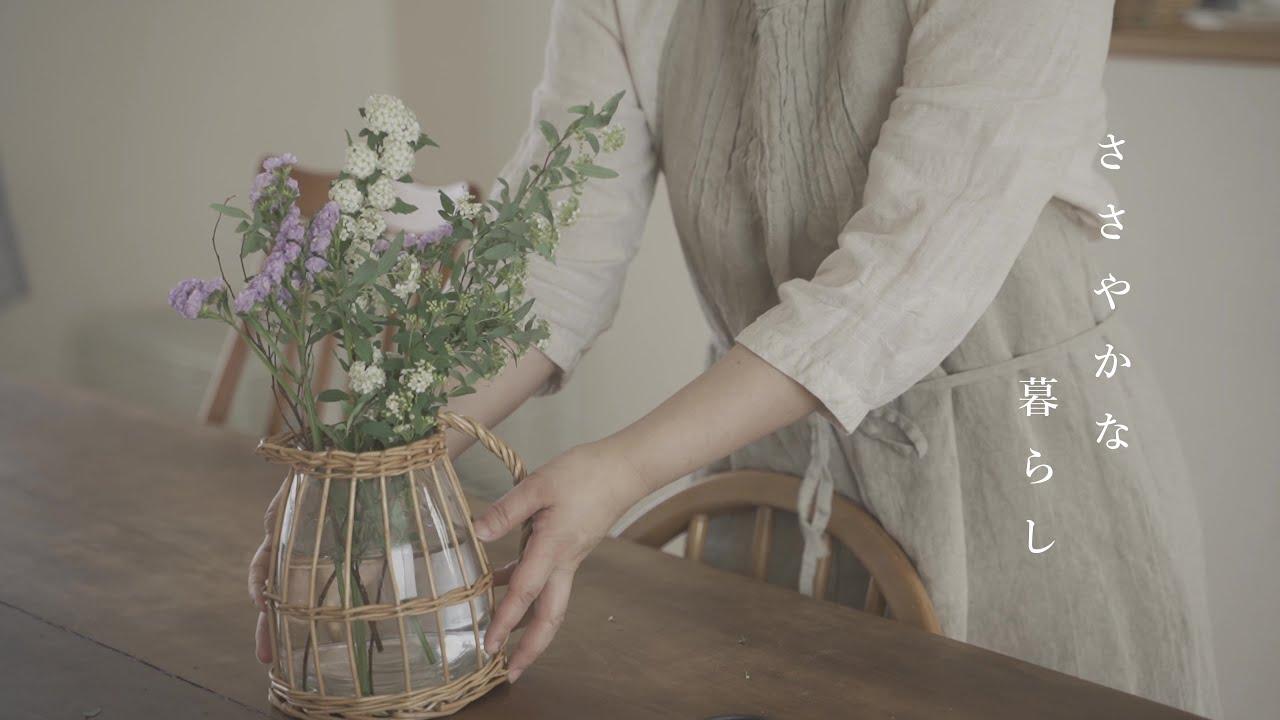 【暮らしvlog】春の優しい時間のおうちカフェ/手織りのバッグ/台所小仕事