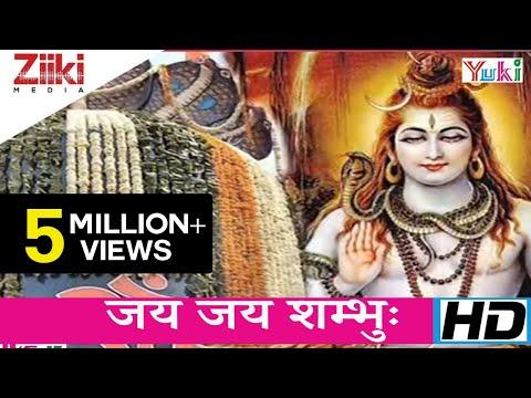 जय-जय-शम्भुः-|-jai-jai-shambhu-|-lakhbir-singh-lakkha-|-shiv-ji-bhajan