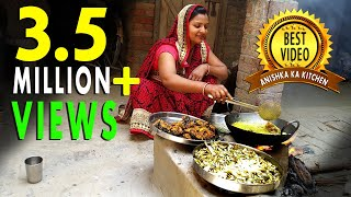 INDIAN LUNCH ROUTINE 2018 | DAILY INDIAN KITCHEN ROUTINE | INDIAN VILLAGE KITCHEN ROUTINE