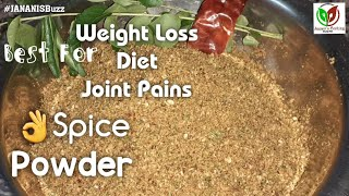 Spice Powder|Curry leaves Seasme Spice Powder|Best for any Diet|Weight Loss|Joint Pains|No Oil