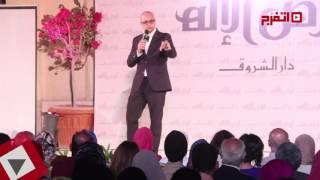 الروائي أحمد مراد: «مصر هي أرض الإله» (اتفرج)