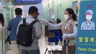 World Health Organization says COVID-19 may never go away