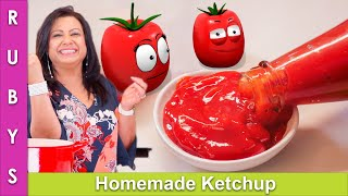 Funny Tomato Ketchup & Story Tamatar ka Ketchup Recipe in Urdu Hindi - RKK