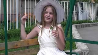 Луси - Слънчево момиче
