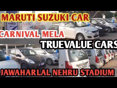 Maruti Suzuki Truevalue Car Carnival Mela at Jawahar Lal Nehru Stadium | Second Hand Used Car Mela