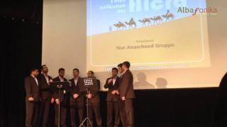 Gruppe Nur - Ya Mustafa (Anascheed, Ilahije, Ilahi, Nasheed)