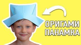Как сделать шапку из бумаги оригами | Поделки из бумаги