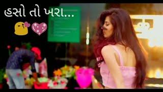 new gujarati song || haso to khara || gujarati whatsapp status