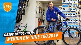 Обзор отличного горного велосипеда Merida Big Nine 100 2019
