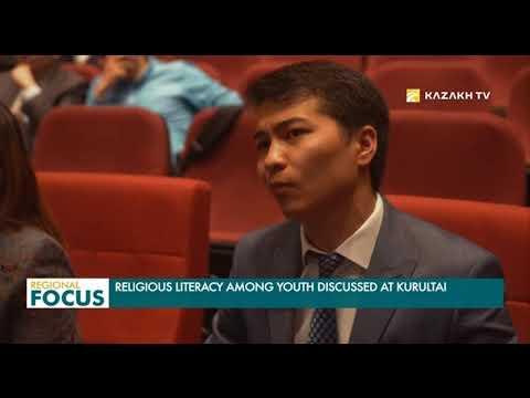 First Kazakh Kurultai Held in Turkey