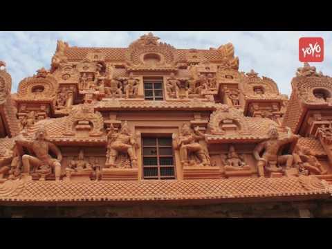 Brihadeshwara Temple Telugu | Thanjavur Temple, Tamil Nadu | బృహదీశ్వరాలయ రహస్యాలు | YOYO TV Channel