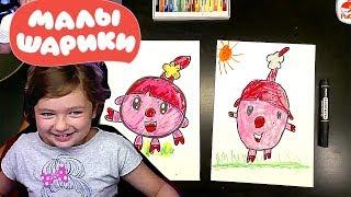 Как нарисовать МАЛЫШАРИКА  Рисуем мультик Малышарики от РыбаКит