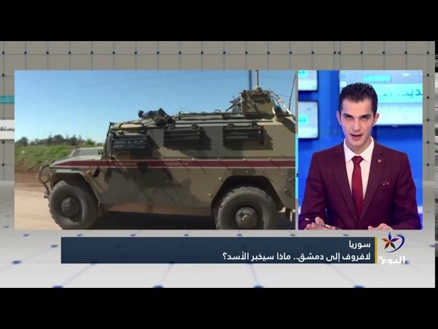 لافروف إلى دمشق.. ماذا سيخبر الأسد؟
