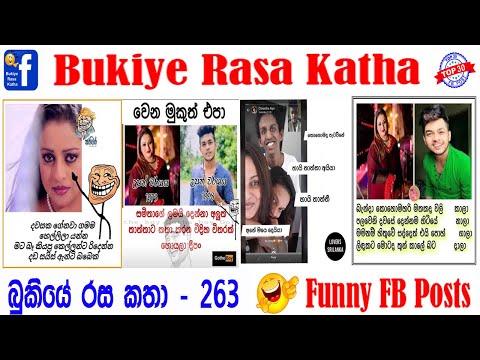 #Bukiye #Rasa #Katha #Funny #FB #Posts263