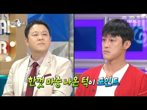 [HOT] What does Sunghyuk describe as Radio Star mc?, 라디오스타 20181010