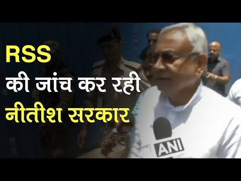 Nitish Kumar asked Bihar police to collect information on RSS leaders, Sangh outfits