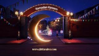 تهنئة رمضان 2017 كل عام وأنتم بخير