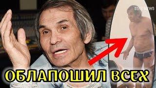 Стычка Алибасова с диетологом попала на видео – Бари облапошил всех