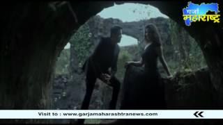 Moksh Rock Band Garja Maharashtra  Special Package Sagar and pushkar