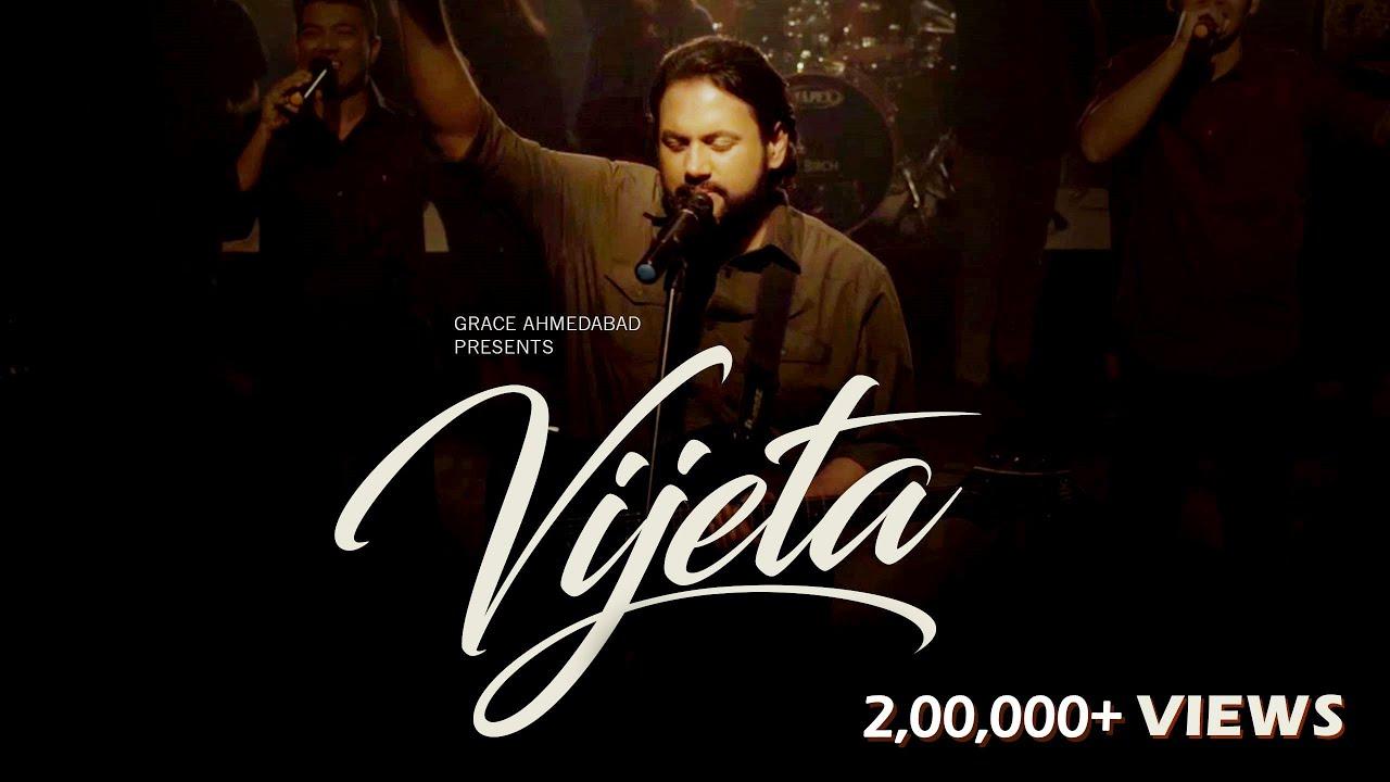 Download VIJETA | HINDI PRAISE SONG - 4K | FT. JERIN ANDREWS & VINAY UMARJI
