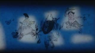 Кибакичи: Одержимый дьяволом / Kibakichi: Bakko-yokaiden