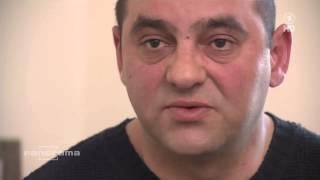 NSU - Beate Zschäpe: Die nette Terroristin von nebenan / Die Nachbarn in Zwickau