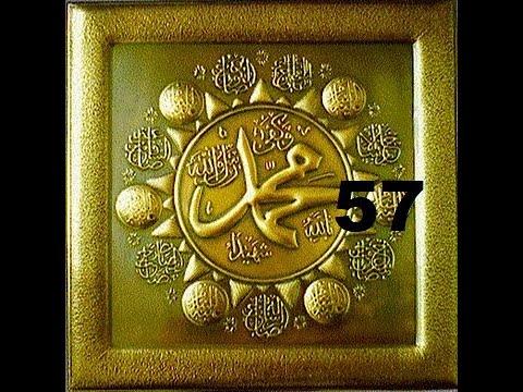 Download KH. Muhammad Rindwan (Guru Kapuh) - Sejarah Rasulullah 57 - Kitab Sirah Nabawiyah MP3 MP4 3GP