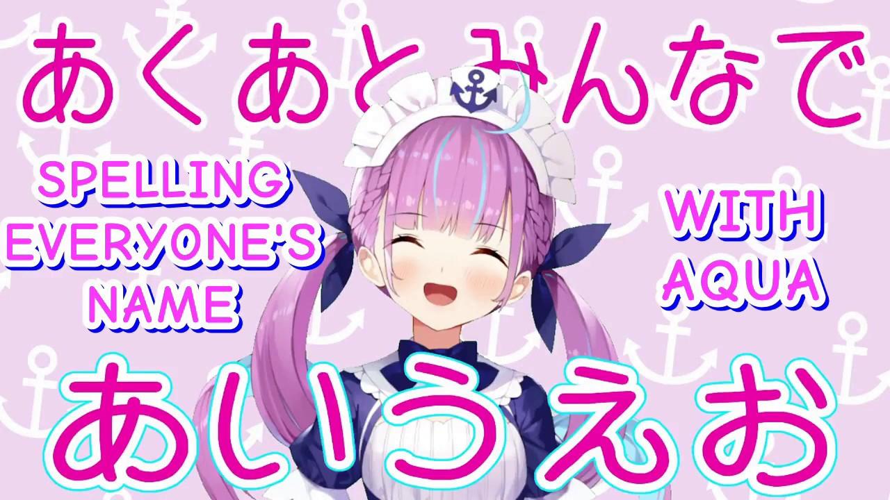 Minato Aqua - Spelling everyone's name with Aqua!