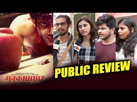 Mukkabaaz PUBLIC REVIEW | First Day First...