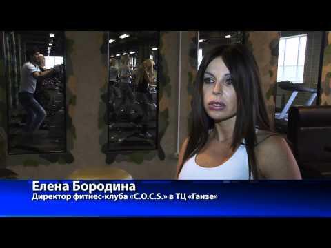 Фитнес-клуб «C.O.C.S.» в ТЦ «Ганза»